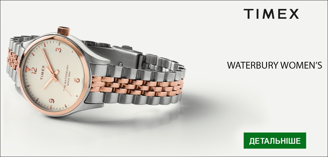 Часы Timex WATERBURY Tx2t49200