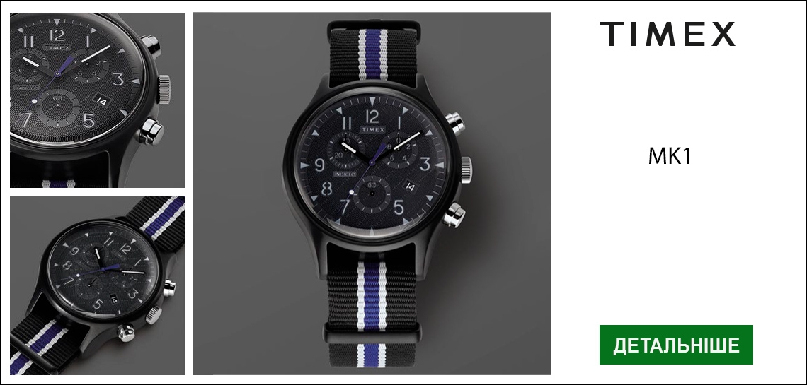 Мужские часы Timex MK1 Chrono Supernova. Подробнее!