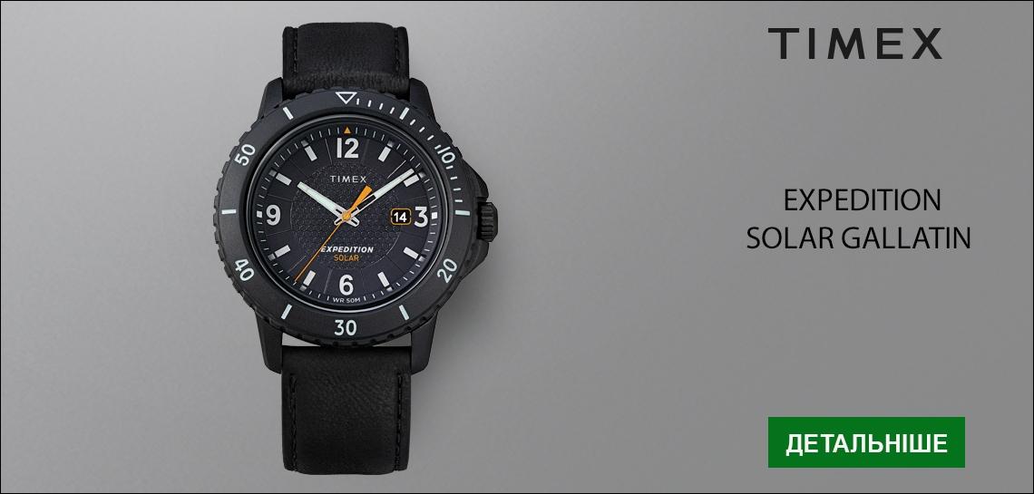 Мужские часы Timex EXPEDITION Gallatin Solar. Выбрать сейчас!