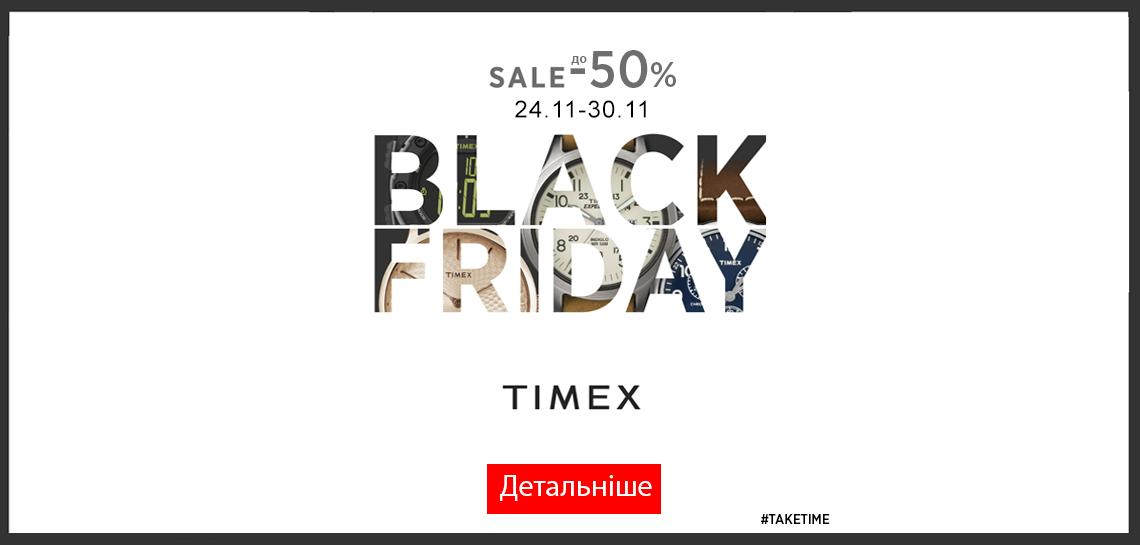 Знижки на Всі годинники Timex  від -20% до -70% !