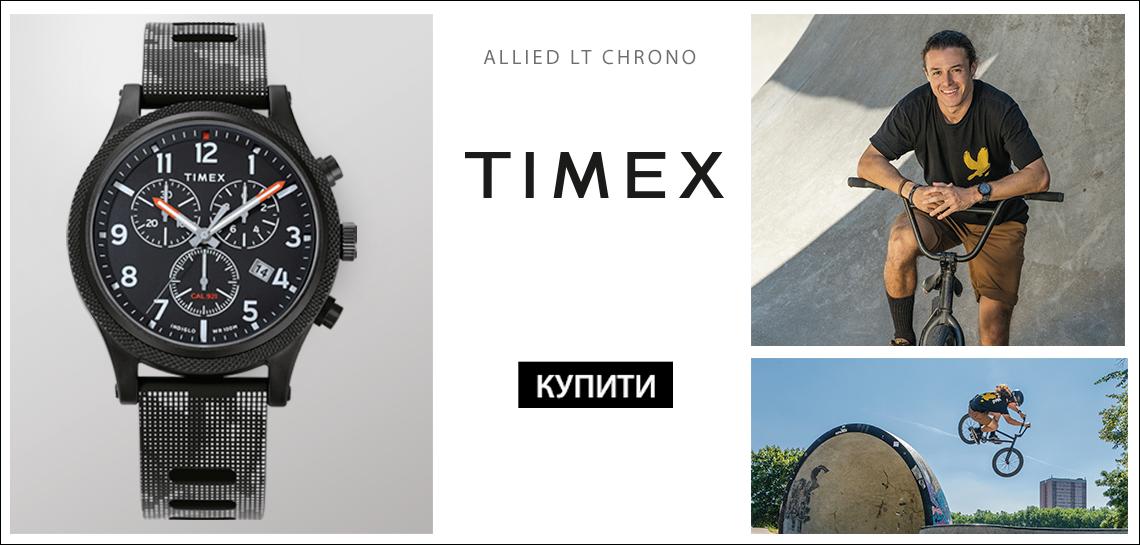 Timex ALLIED Chrono
