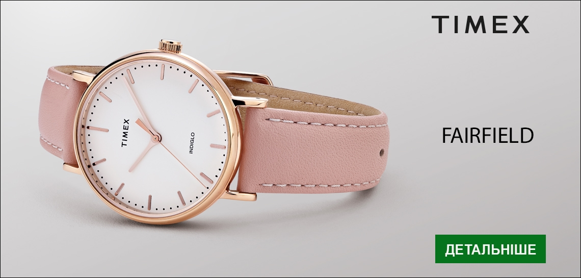 Женские часы Timex FAIRFIELD . Узнайте больше!