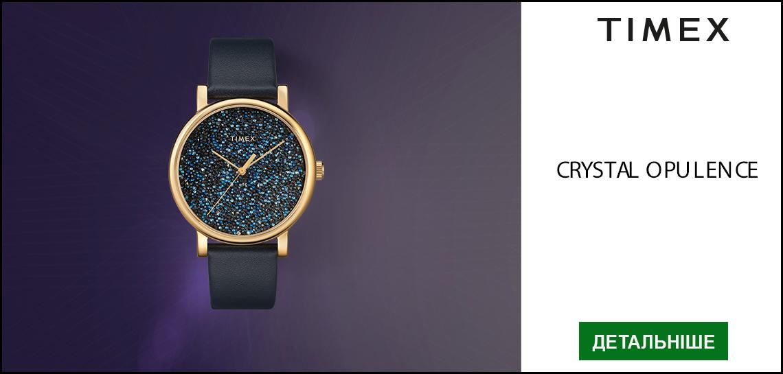 Женские часы Timex TREND Crystal Bloom. Выбрать сейчас!